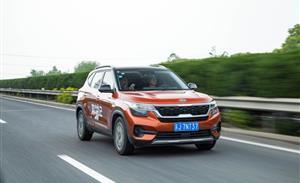 比日系还省油,10万级SUV起亚傲跑值得买吗?