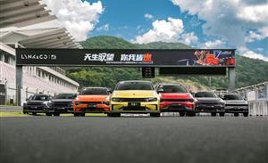 领克汽车 | 推动中国汽车运动文化发展