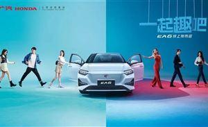 """首款纯电动轿车EA6上市,广本能否""""后来者居上""""?"""