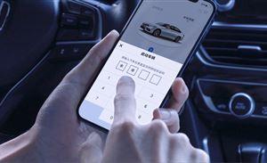 本田第三代车机系统发布,可实现在线OTA升级