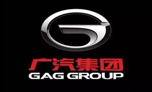 广汽集团1-2月累计售车32万,自主品牌仅占18%