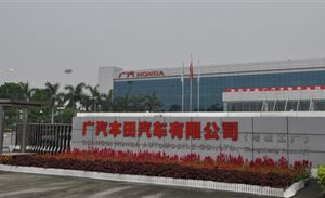 广本将投30亿扩产,合资品牌纷纷布局新能源