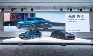 奥迪A7L投产 上汽大众路在何方?