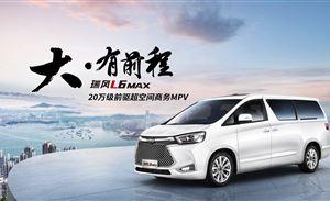 江淮汽车8月产销走低,电动汽车、SUV表现亮眼