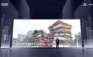 上海新建数字研发中心,现代中国加大本土化