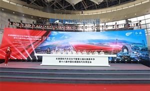2021年长春国际汽车文化节暨第三届红旗嘉年华 盛大启幕