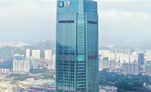 120亿战略投资,宝能新能源获广州开发区资金补充