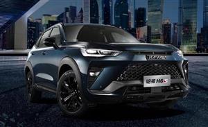 """顶级流量SUV出新款 性能版H6能否成为""""爆款""""?"""