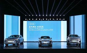 e-tron纯电双车上市,一汽奥迪再战电动市场