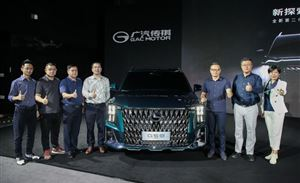 传祺新一代GS8发布,搭载丰田混动系统