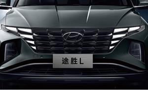 售价更便宜 北京现代第五代途胜L能否实现逆袭?