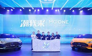 打破燃油车智能天花板,MG ONE以全真智驾智舱科技颠覆行业格局