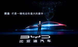 "e平台3.0正式发布,比亚迪入局智能化""升维战"""