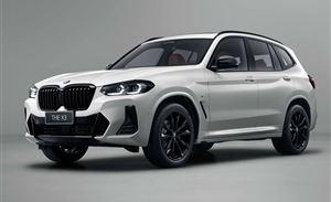 起价上调3千元!改款宝马X3能继续领跑高端SUV市场吗?