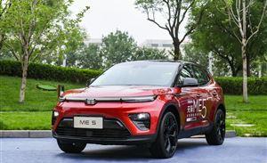 天际汽车X京东汽车战略合作打造超强CP 京选好车天际ME5正式发布14.99万元起