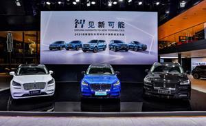 智见新可能 林肯品牌携三款重磅新车及个性互动体验潮动2021成都车展