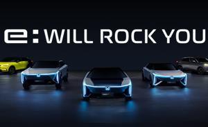 """""""触电""""来袭:Honda中国发布全新纯电动车品牌""""e:N"""""""