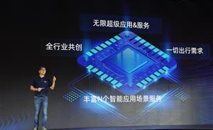 以全新电子电气架构和智慧线控底盘为核心 长城汽车咖啡智能2.0正式升级发布