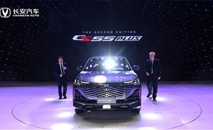 上海车展|第二代CS55PLUS助力,长安迈步智能电动化