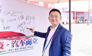 """长安马自达 """"难为无米之炊"""",俞晨任新能源营销总经理"""