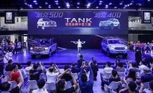 彰显潮玩越野中坚力量 坦克品牌再迎新里程碑