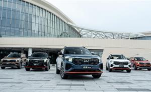 """东风悦达起亚""""高能氮泵SUV""""智跑Ace上市 提供5款车型 售价13.98万-15.78万元"""