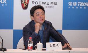 履新上汽大众,俞经民任销售与市场执行副总