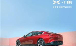 小鹏汽车|21年累销增长577%,多款新车上市在即