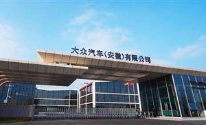 """拟再收购江淮工厂,大众转型""""积重难返"""""""