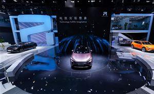 量产版ES33领衔  R汽车携全系产品阵容重磅出击2021成都车展