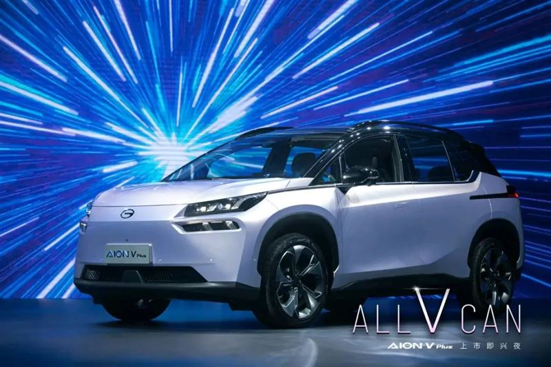 """""""星际母舰纯电SUV""""AION V Plus上市,17.26万元起售(图5)"""