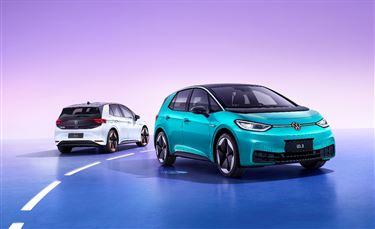 全新纯电ID.3首秀 上汽大众大众品牌集体打卡2021成都车展