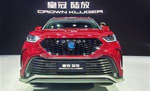 2021上海车展:一汽丰田皇冠陆放详解