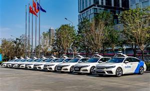 联手AutoX,本田在华加速布局自动驾驶