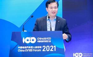 广汽埃安回应争议,电动化拉开变革序幕