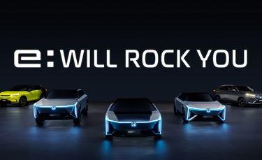 本田中国推新纯电品牌e:N,2030年后不再投放全新燃油车