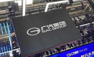 广汽集团一季度销量超50万,埃安增速居首位