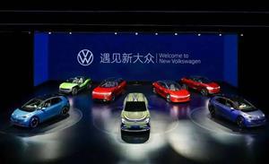 ID.6 CROZZ即将全球首秀,一汽-大众电动化进程加速