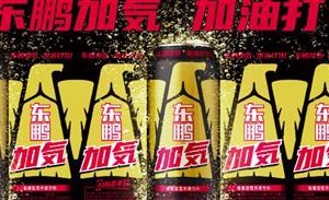 """东鹏特饮IPO尘埃落定,""""千年老二""""能否担当得起""""能量饮料第一股""""的名号?"""