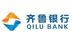 齐鲁银行IPO:发行延期,盈利放缓、房地产贷款踩红线