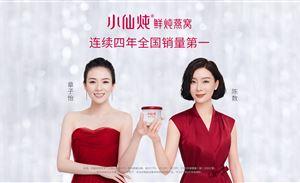 小仙炖再爆虚假宣传,每年6亿营销费用能否收割到智商税?